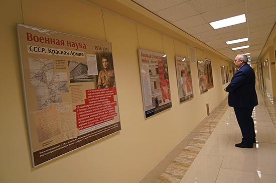 В Совфеде открылась выставка, посвящённая Маршалу Советского Союза Родиону Малиновскому