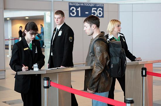 Российским специалистам предлагают упростить выезд за границу