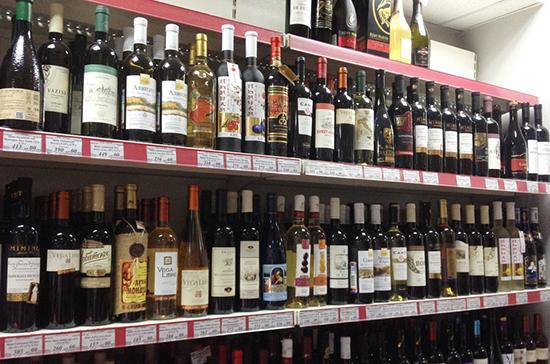 Тумусов предлагает запретить продажу алкоголя вблизи детских площадок