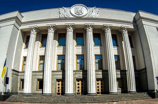 В Раде назвали причины отставки главы офиса президента Украины