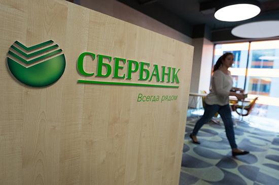 Правительство планирует выкупить у ЦБ акции Сбербанка