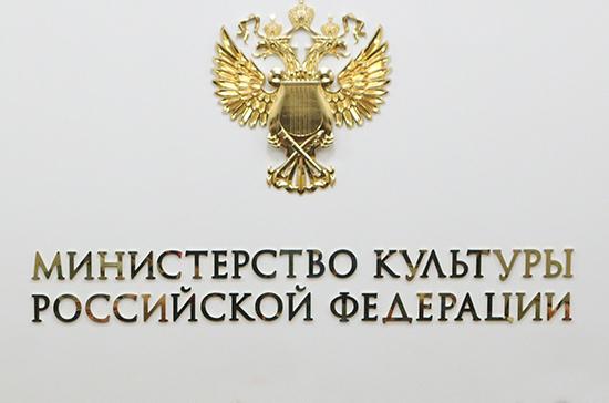 Ярилова: НКО активно реализуют свои идеи через нацпроект «Культура»