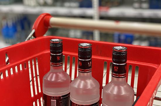 Законопроект об уничтожении конфискованного алкоголя внесли в Госдуму