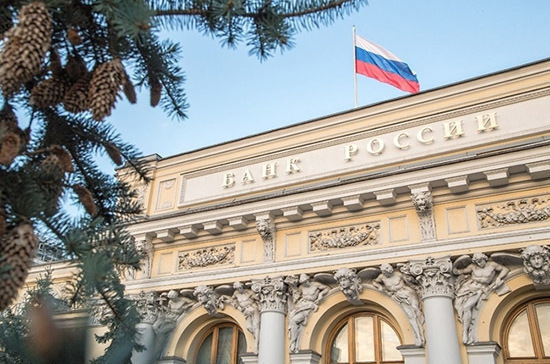 Центробанк подсчитал долги российских компаний