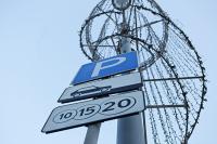 Регионы хотят штрафовать за неоплаченную парковку, как это делается в Москве