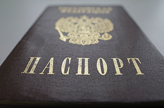 Украинцам и белорусам могут упростить процедуру получения российского гражданства