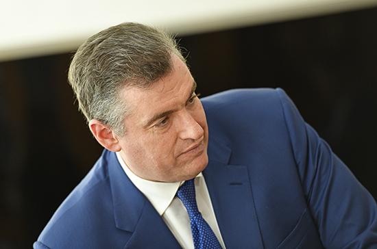 Антироссийские статьи проекта американского бюджета не подорвут авторитет РФ, считает Слуцкий