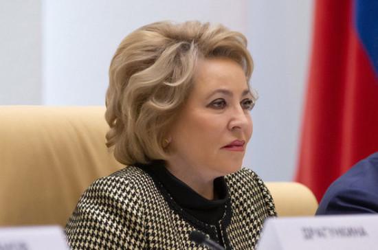 Матвиенко призвала убрать ковровые дорожки из вагонов РЖД