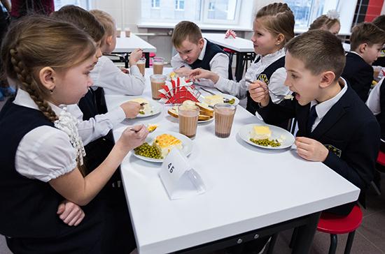 Законопроект о горячем питании для школьников может быть рассмотрен во втором чтении 13 февраля
