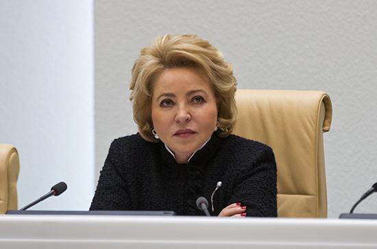 Матвиенко поручила организовать обсуждение поправок к Конституции в Совете Федерации