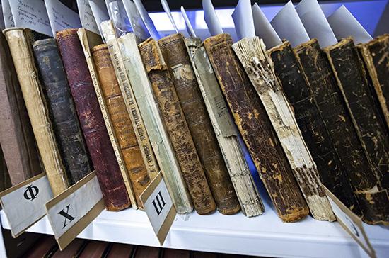 Издания времён Великой Отечественной могут отнести к книжным памятникам