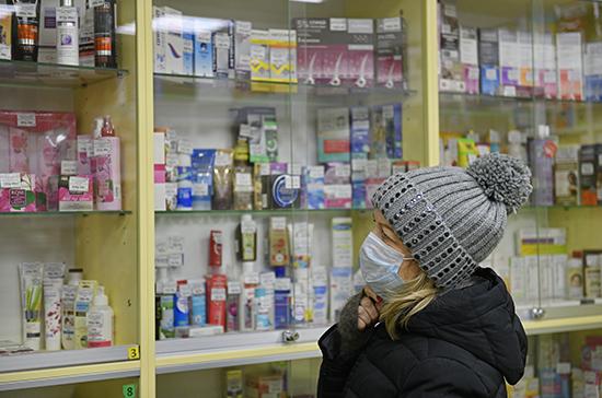 В Минздраве пообещали привлечь к ответственности аптеки, завышающие цены на лекарства