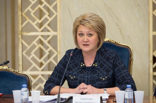 Гумерова: из федерального бюджета дополнительно выделят 12 млрд рублей на ремонт и строительство школ