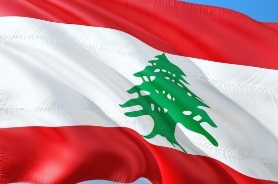 Парламент Ливана объявил о доверии новому правительству