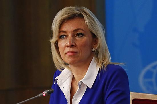 Захарова: Россия рассчитывает на продолжение работы с Турцией по решению проблемы Идлиба