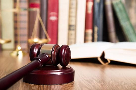 Югорские депутаты предложили увеличить число мировых судей в ХМАО