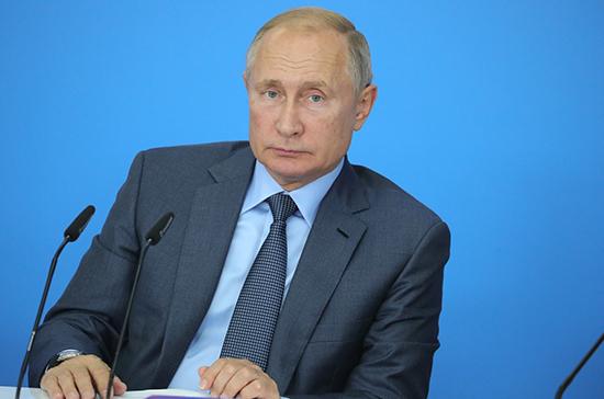 Президент не против закрепления возможности нахождения федеральных властей за пределами Москвы
