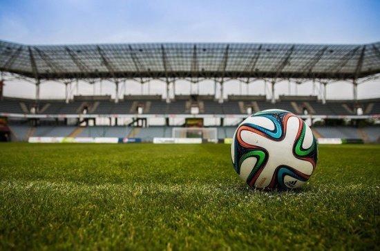 Финал Кубка России по футболу пройдёт в Екатеринбурге