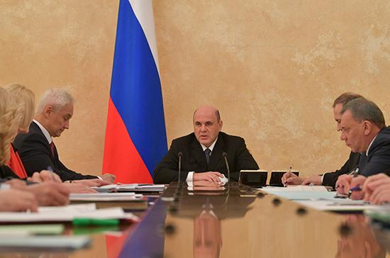 Глава Правительства поручил подготовить оптимизацию численности сотрудников министерств