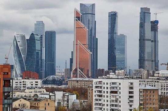 Федеральных чиновников разместят в «Москва-Сити»