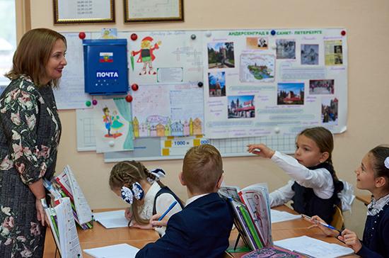 Фракция «Единая Россия» попросит Минпросещения разъяснить регионам порядок приема братьев и сестер в одну школу