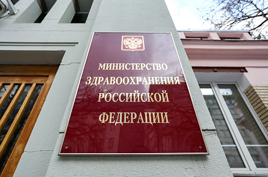 Минздрав изменит требования к специализации врачей в области онкологии, сообщила Голикова