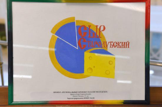 В России предлагают ужесточить контроль за сохранением особых свойств региональных брендов