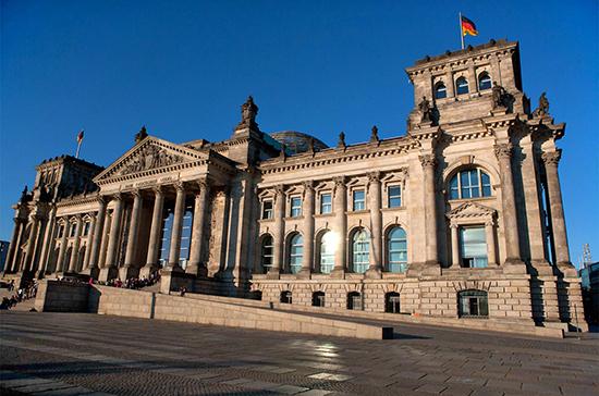 Эксперт назвал кандидатуры на должность канцлера от консерваторов в Германии