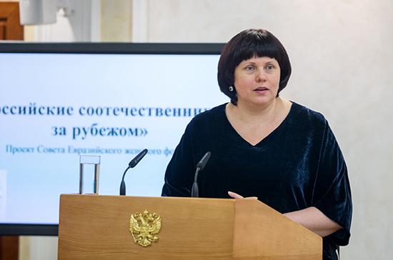 Афанасьева прокомментировала проект об оказании правовой помощи беременным