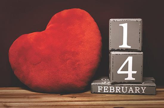 Где День святого Валентина под запретом