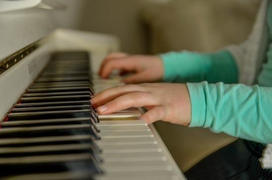 Минпросвещения разрабатывает проект развития сети детских школ искусств