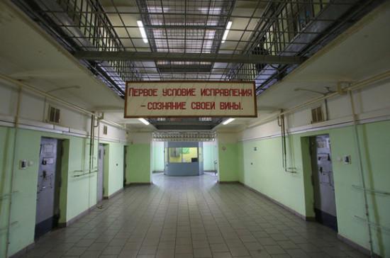 Кабмин одобрил повышение дисциплинарного штрафа для осужденных