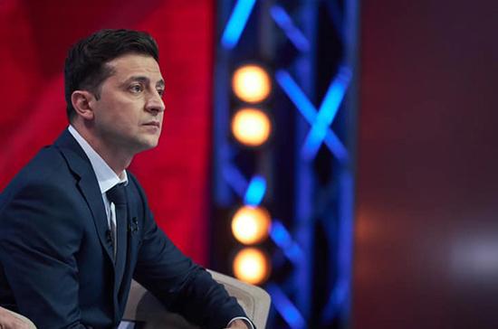 Зеленский заявил о готовности к диалогу с населением Донбасса