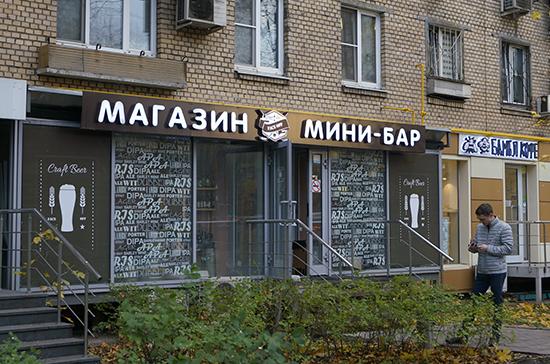 В Госдуме обсудят поправки к законопроекту о запрете «наливаек»