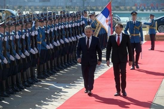 Сергей Шойгу прибыл с визитом в Сербию