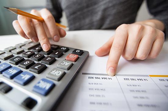 Рефинансирование ипотеки в Россельхозбанке по ставке от 10,15% годовых с условиями на 2020 год 📉