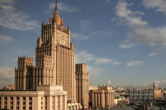МИД предупредил россиян о рисках преследования спецслужбами США