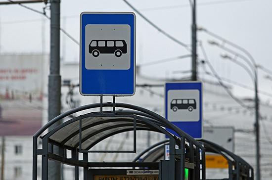 Пассажирским автобусам без маршрутной карты предлагают заменить арест на задержание