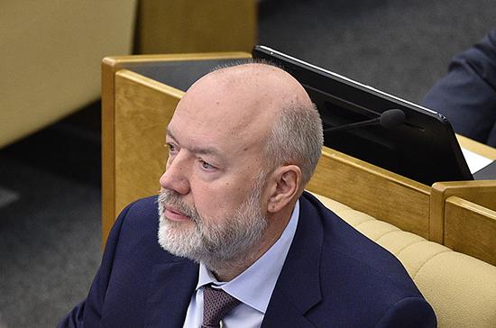 Крашенинников рассказал о предложениях по поправкам в Конституцию
