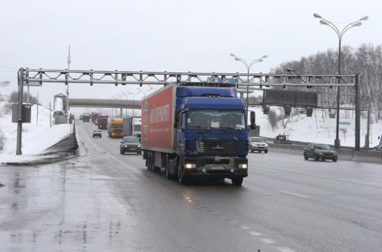 Законопроект о страховании ответственности грузоперевозчиков прошёл второе чтение