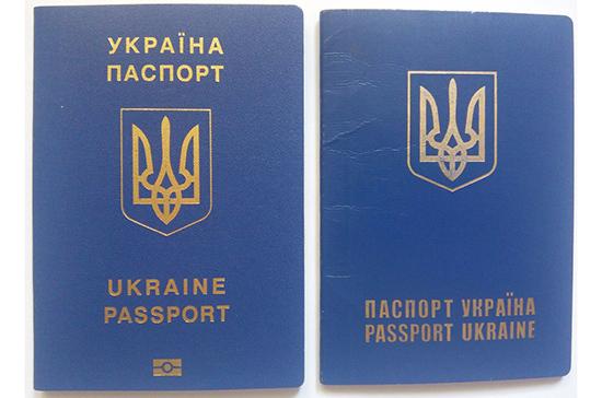 Украинские паспорта продолжат действовать в России после 1 марта