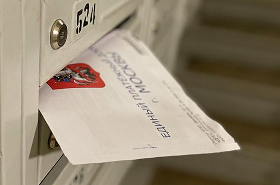 Запрет банковской комиссии снизит платёж граждан по ЖКХ, считает Пахомов