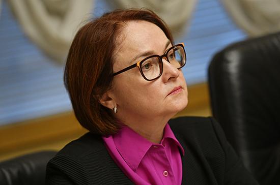 Набиуллина считает недостаточным информирование банками клиентов о киберрисках