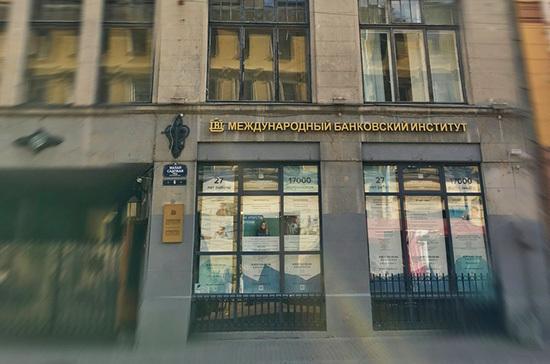 Петербургскому вузу присвоили имя Анатолия Собчака