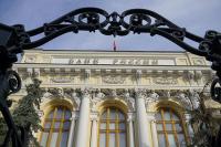 Центробанк предложил привлечь Минкомсвязь и Роскомнадзор к борьбе с утечками данных