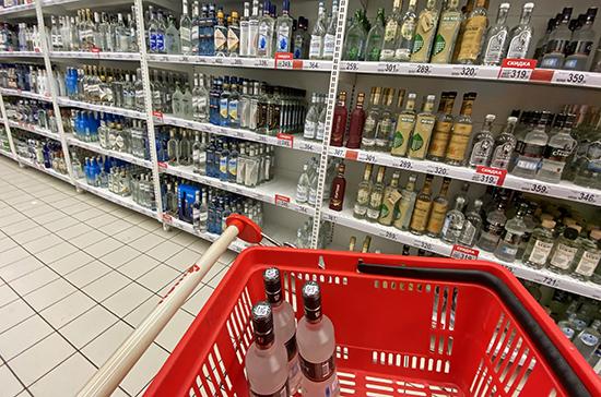 Минпромторг предлагает выдавать лицензии на алкоголь на каждый торговый объект