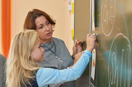 Кабмин сформировал оргкомитет конкурса «Учитель будущего»