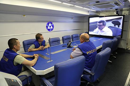 Кризисный центр Росатома включён в перечень сил предупреждения ЧС