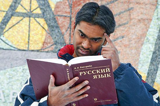Почему русский язык утрачивает свои позиции