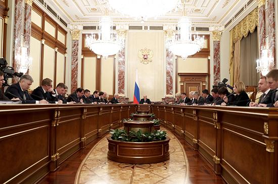 Правительство установило порядок формирования реестра специальных инвестиционных контрактов
